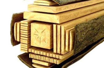 пиломатериалы из дерева